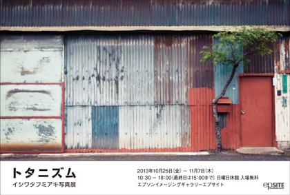 DM_4c最終web.jpg